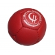 CHI Japanese 02 boccia balls bashto sports BC1 BC2 BC3 BC4 paralympic bisfed